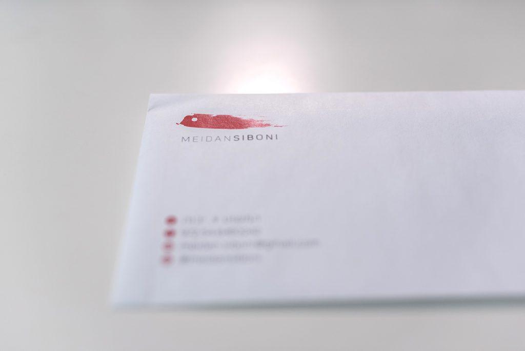 עיצוב מעטפה - מידן סיבוני