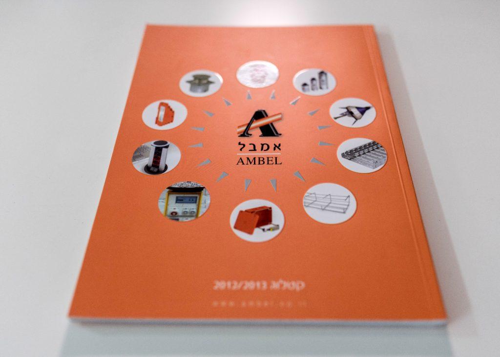 עיצוב שער קטלוג טכני לחברת אמבל הנדסת חשמל בעמ