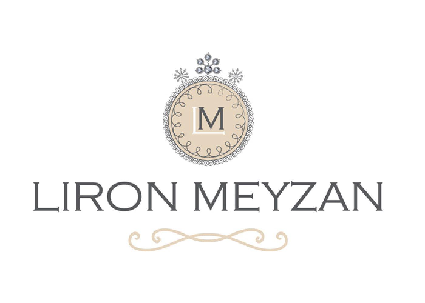 לוגו מעצבת שמלות כלה לירון מייזן
