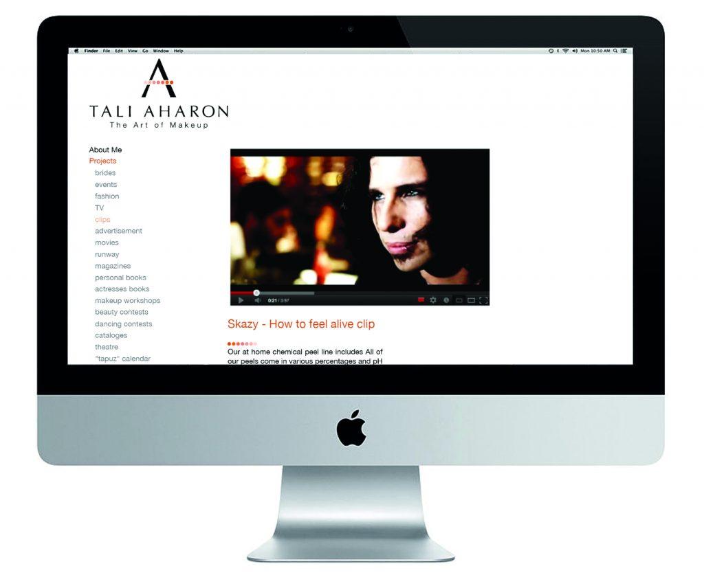 עיצוב אתר עבור המאפרת טלי אהרון