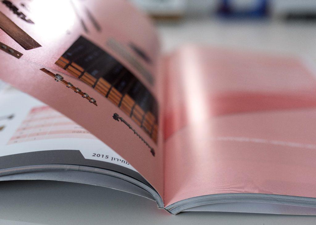 עיצוב דאבל קטלוג מחירון לחברת תמח״ש