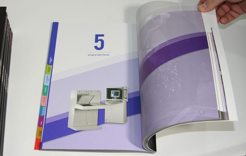 עיצוב דאבל קטלוג מחירון לחברת תמחש