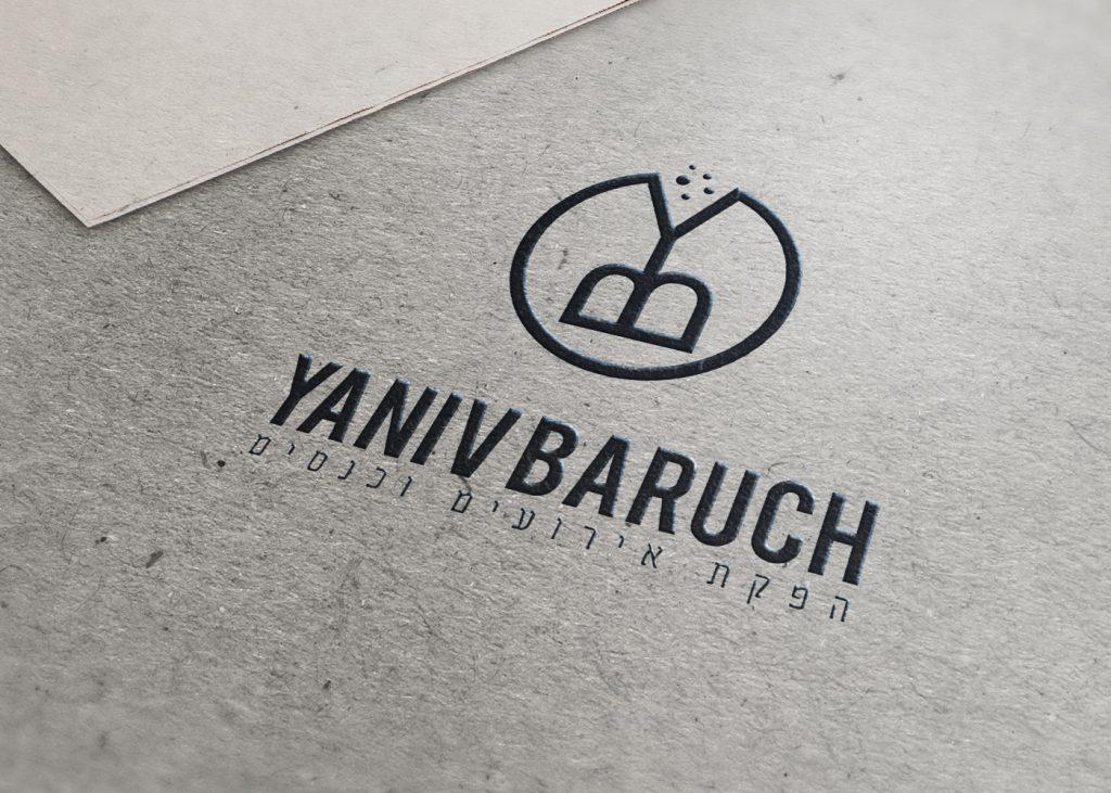 עיצוב לוגו עבור יניב ברוך מפיק ארועים