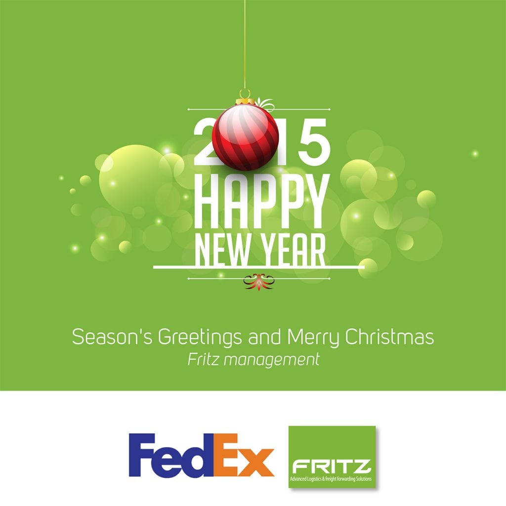 ברכת שנה טובה fritz